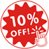 Covid 19 10% Discount Special